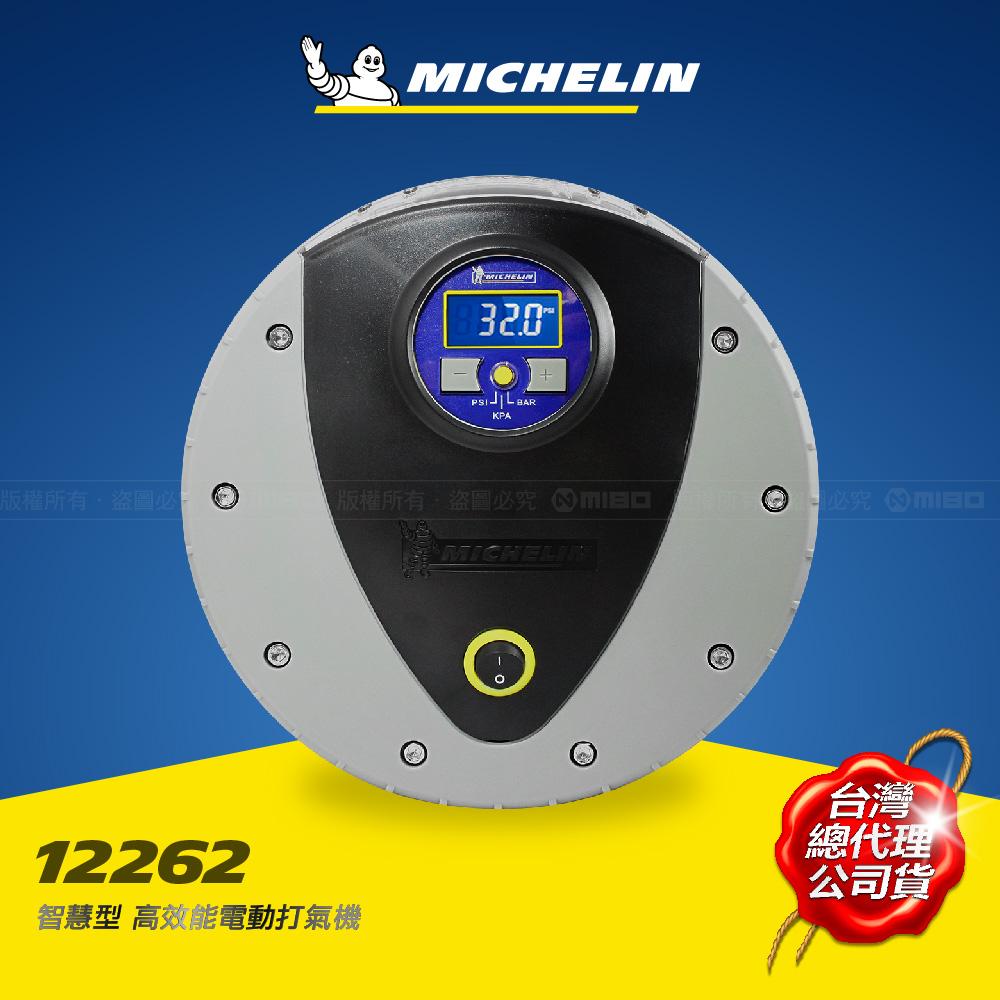 智慧型高效能電動打氣機 (電子顯示胎壓) 12262